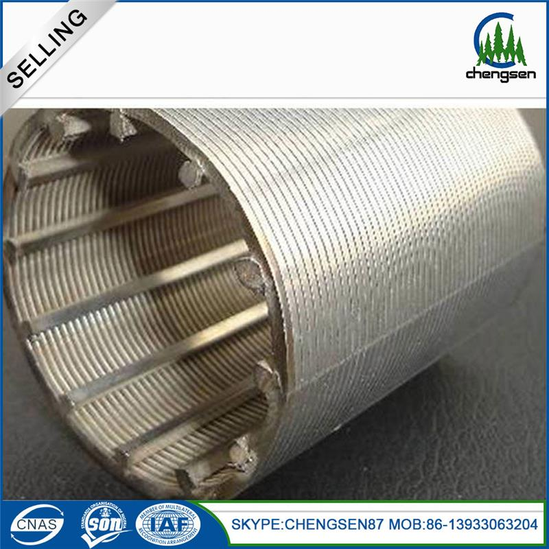 China suppliers stainless screen mesh steel wire mesh crimped roll mesh size sieve