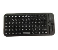 Buy iPazzPort Bluetooth Air Mouse Keyboard For in China on Alibaba.com