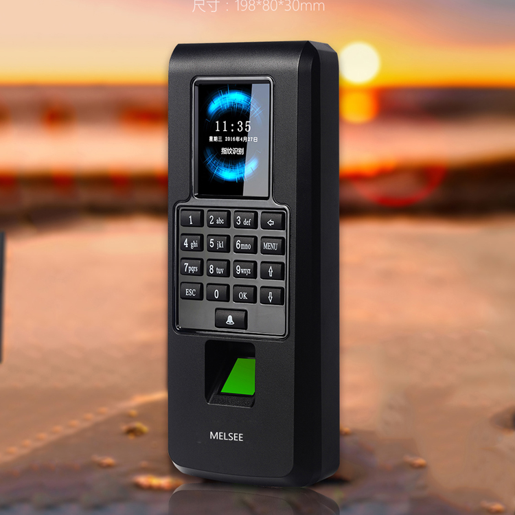 Gate finger print access control attendance system on door