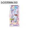 4 IC sound small baby doll wholesale toys DO205886310