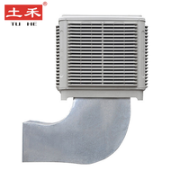 Celsius air cooler evaporative ac air conditioners air cooler for hall