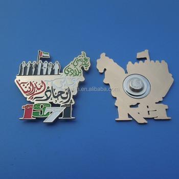 Magnetic Lapel Pin Holder/custom Magnetic Lapel Pins/uae National Day 44  Magnet Lapel Pin Mens Lapel Pins - Buy Custom Magnetic Lapel Pins,Magnetic