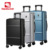 Personal travel universal wheel luggage