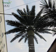 Outdoor plastic branch palm tree ,decorative tree leaf