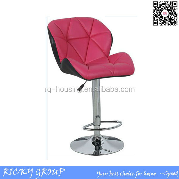 Wholesale Modern Adjustable Height Bar Stools Rq40172c 18