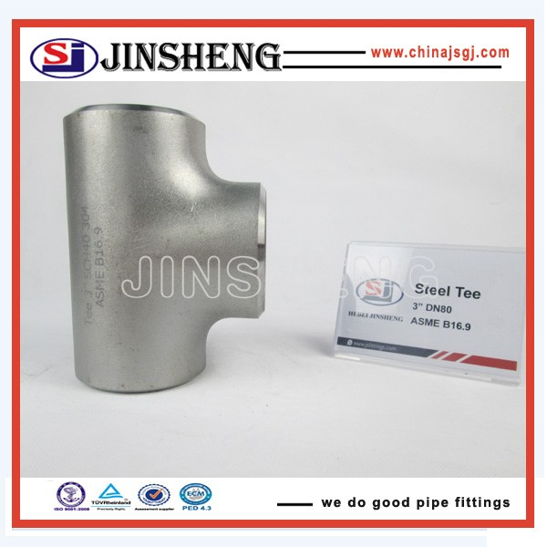 astm a234 wp22 sw pipe reducing tee