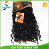 /product-detail/aliepress-most-popular-deep-wave-kinky-straight-synthetic-hair-weft-most-popular-60348671680.html