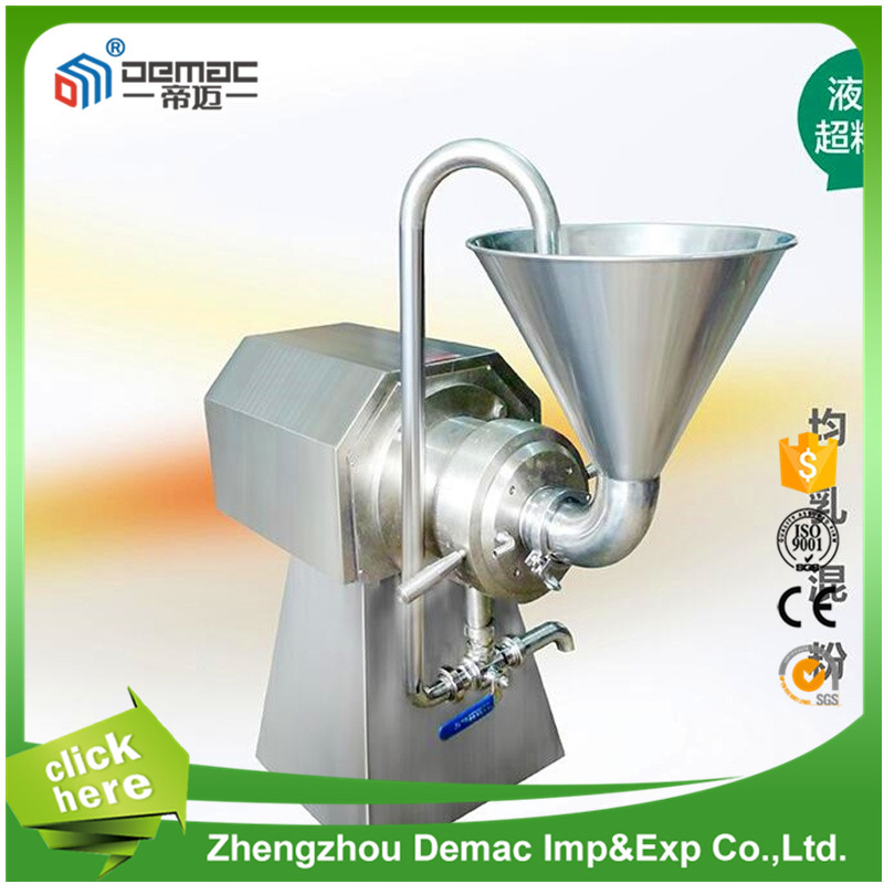 New Products Design Homogenizer Colloid Mill