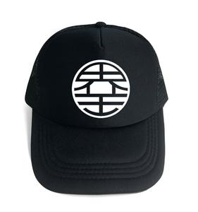bb878db949a Dragon Hat