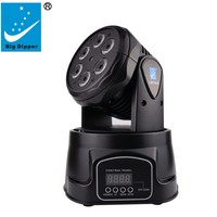 Wholesale Big Dipper LM70S small mini 7pcs*8W RGBW 4in1 led moving head professional show