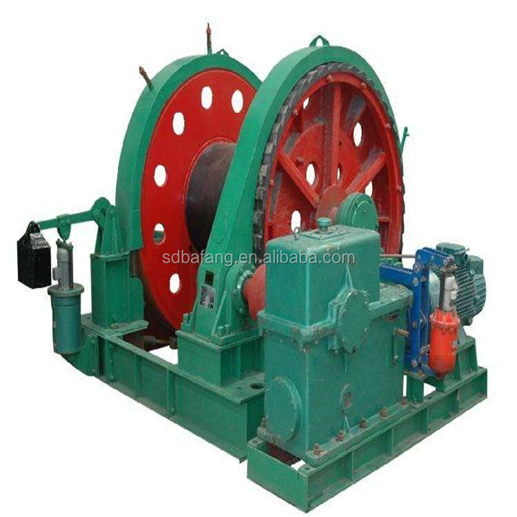 JZ series mine sinking winch