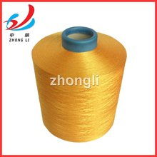 100% polyester filament yarn 150d/48f 300d/96f NIM/NIM DTY plant Alibaba no 1 dope dyed colors