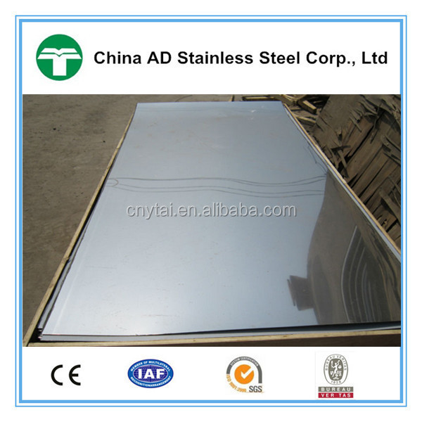 Best quality AISI 321 stainless <strong>steel</strong> 1.0mm thickness sheet from china manufacturer