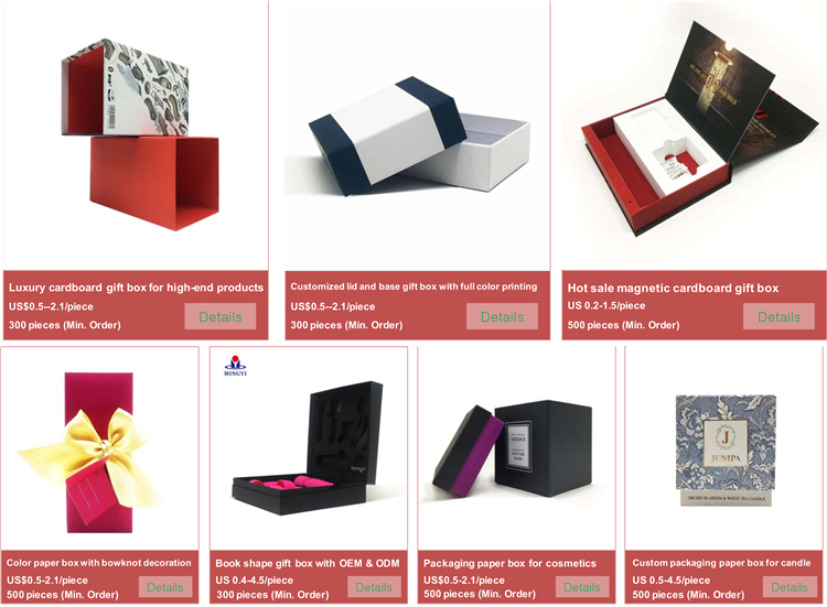 product-Factory custom packaging gift box for lingerie cardboard lingerie box-Mingyi Printing-img-1