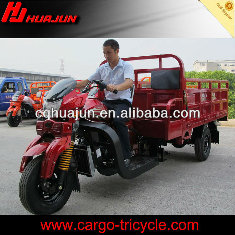 disabled trike/vehicle/ 250cc cargo tricycle