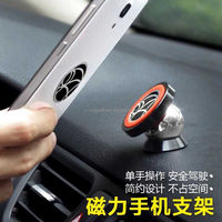 magnetic cell phone accessories, car use smart phone holder, smart phone supporter