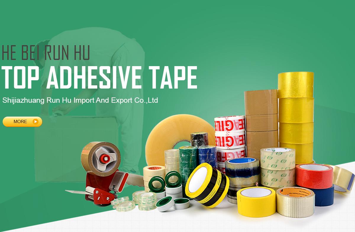 Shijiazhuang Run Hu Import And Export Co., Ltd. - packing tape, bopp ...