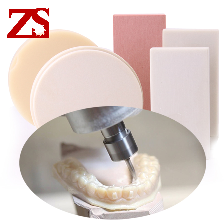ZS-TOOL Low Cost Polyurethane dental consumable <strong>materials</strong> for cad cam milling