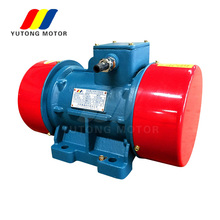 0.75kw 10KN 1hp 2pole electric vibrator motor