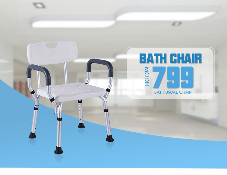 Skidproof  Bath Chair  Pregnant Women  supporting Chair  with Backrest and Detachable Armrest