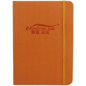 China Supplier Free Design Custom A5 PU Leather Notebook