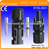 Compatible MC4 Solar PV Connector (Male+Female)