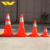 70CM 28 inches Elastic Flexible Reflective PVC Traffic Cone