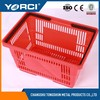 Folding up handle shopping basket with aluminium frame