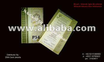 Invitation Card Merk Primera Type P54 Buy Primera P54 Product On Alibaba Com