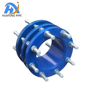 Pipe Fitting double flange dismantling joint ductile iron pipe fitting dismantling joint