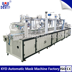 Fully Automatic N95 Cup Mask After Process Making Machine