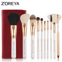 Bling brush packaging professional makeup brush set