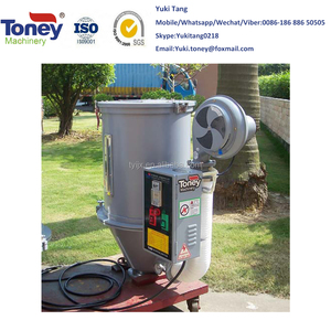 12-600kg plastic drying machine/hopper dryer-XHD-12G