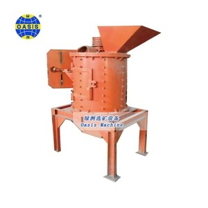 Vertical Combination Crusher/stone crusher/mineral crush