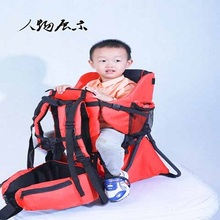 Trend Backpack Wrap Baby Carrier for Hiking and Adventures