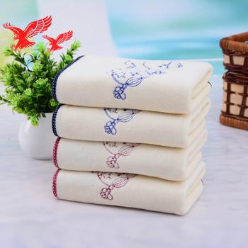 Hot Sale 100 Cotton Soft Hand Towels Kitchen Towels Buy Kitchen
