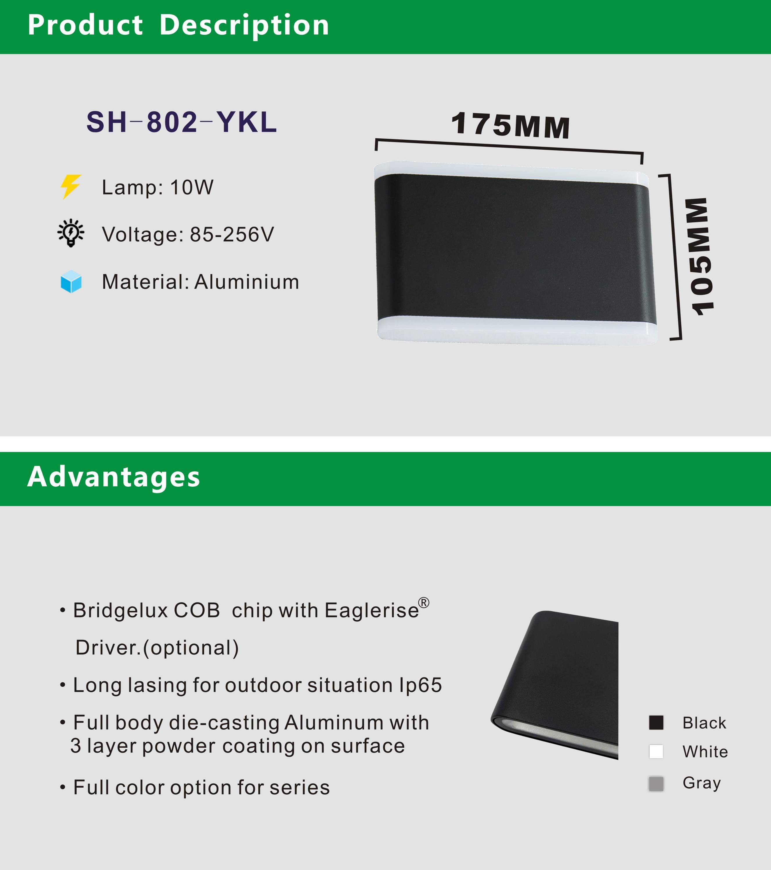 SH-802-YKL Aluminum Acrylic Simple Modern Decoration Outdoor Indoor2x5w LED Wall Lighting