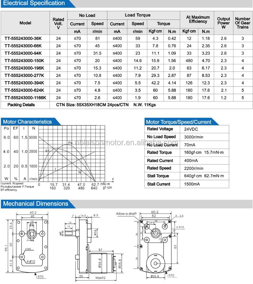 Tt555 243000 mini 24v dc gear motor gear reduction motor for Dc gear motor specifications