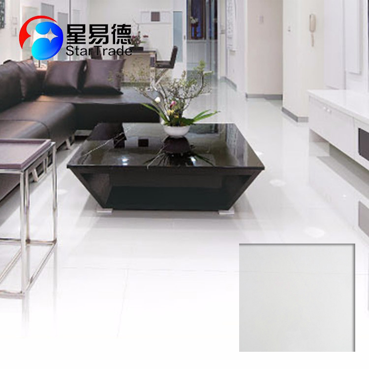 Ceramic Large White Floor Tiles