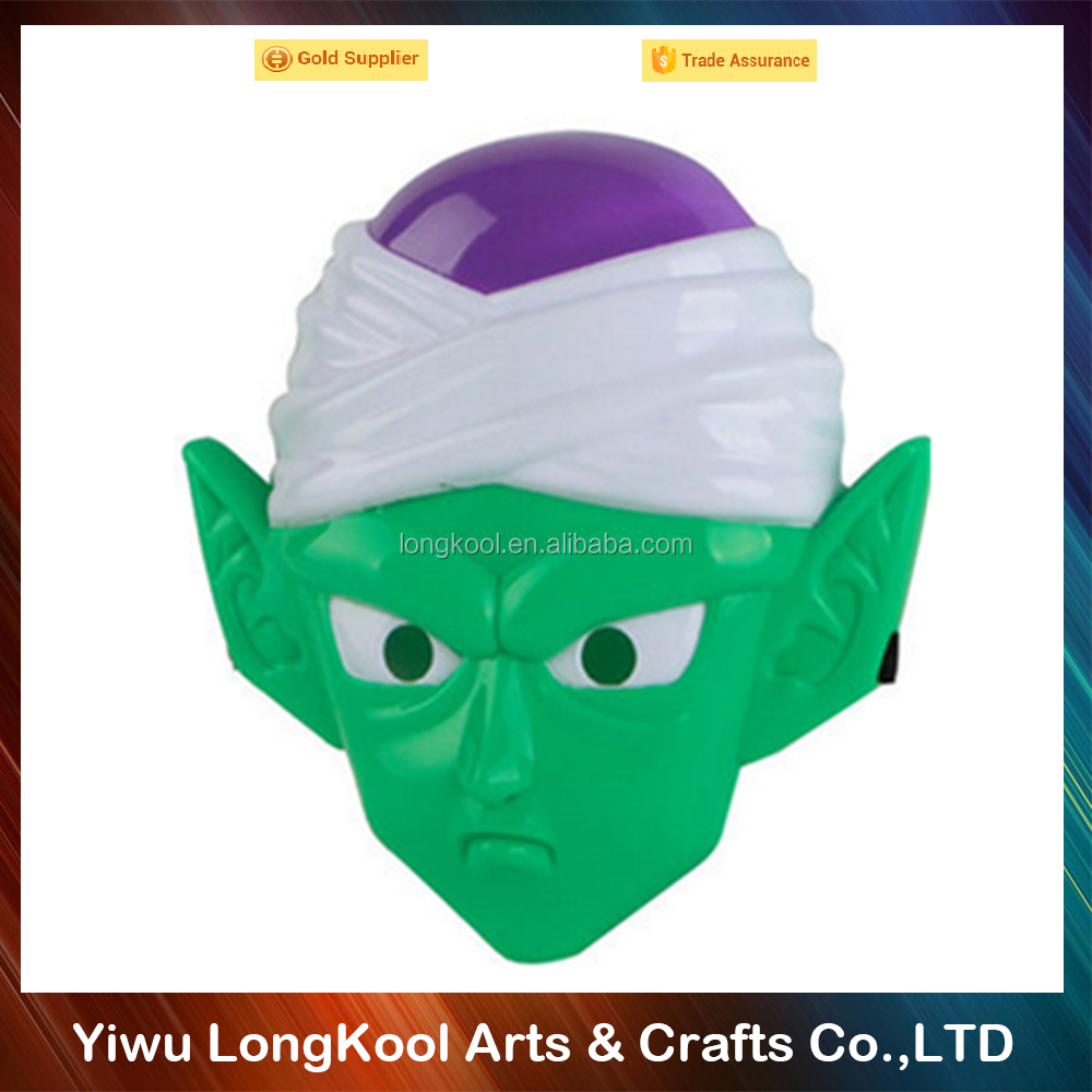 Low moq child carnival face mask cheap cartoon mask for sale