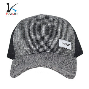 Hemp Hats Wholesale 7de0cd72c0c5
