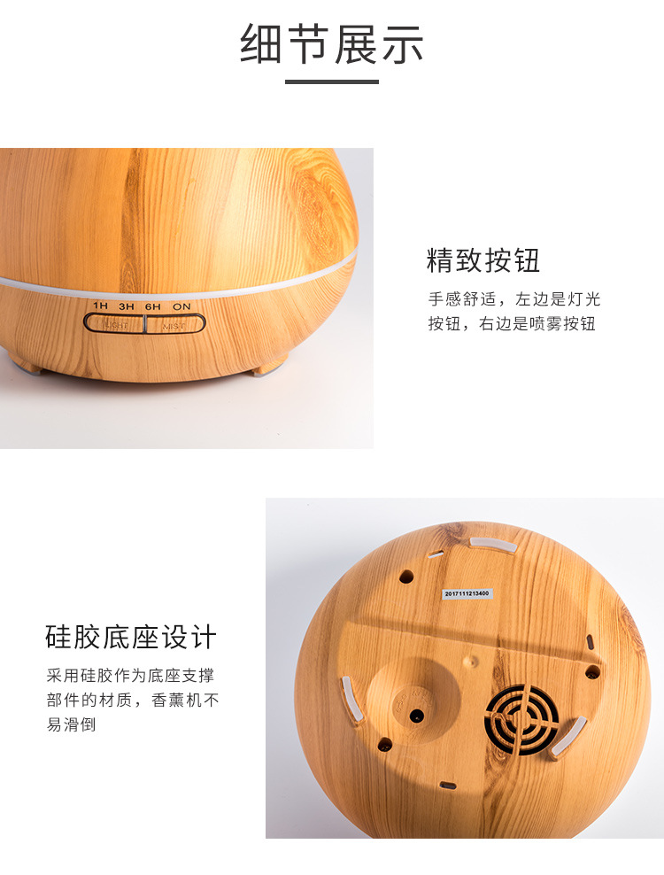 Amazon Best selling wooden design Air Humidifier bedroom air cleaner purifier