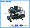 20HP R404a Copeland Water cooled compressor unit refrigeration unit for 200 mm thickness cold rooms