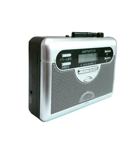 Factory Direct Sale Cassette Player with Recorder Function