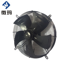 Factory direct High temperature resistance axial extractor fan