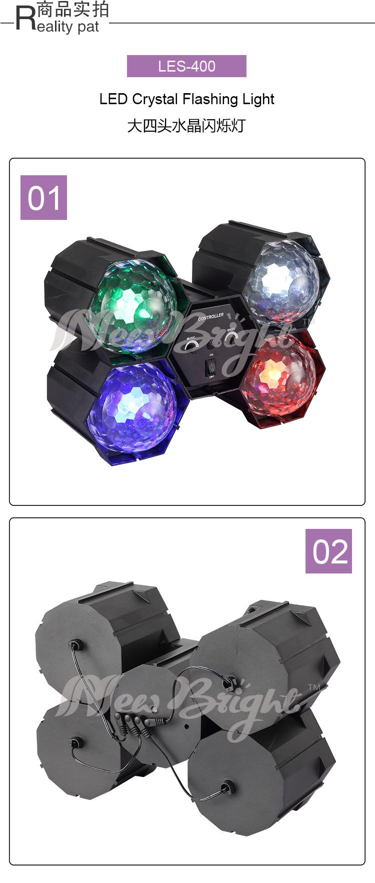 실내 LED Crystal Flashing 빛 빛 Effects 대 한 웨딩 쇼 KTV 바 DJ 차 차 볼룸 홈 클럽 펍