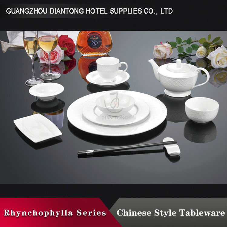restaurant embossed crockery 14 pcs china dinner set
