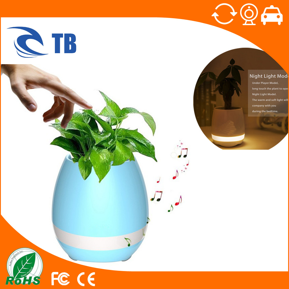 TianboTech seven colors Sing song baby night light led/ Yellow Built-in battery portable flower pot night light sleep