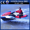 CE approved factory direct 1400cc 2014 Hison jetski