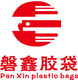 Ms. Pan Xin